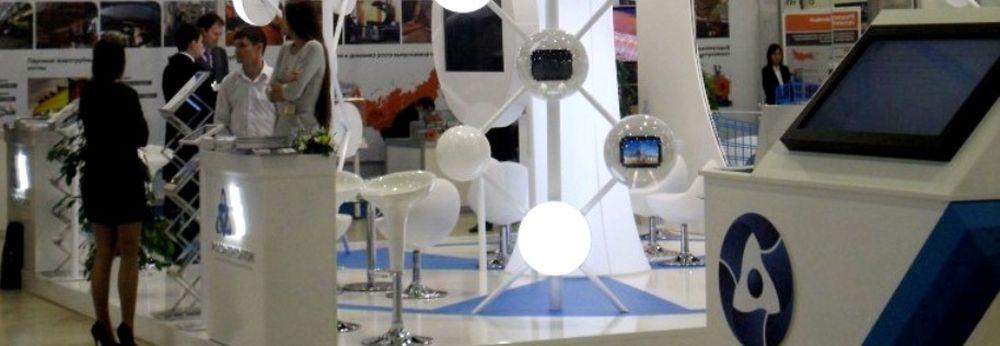 Beszállítók fóruma: AtomEx 2014