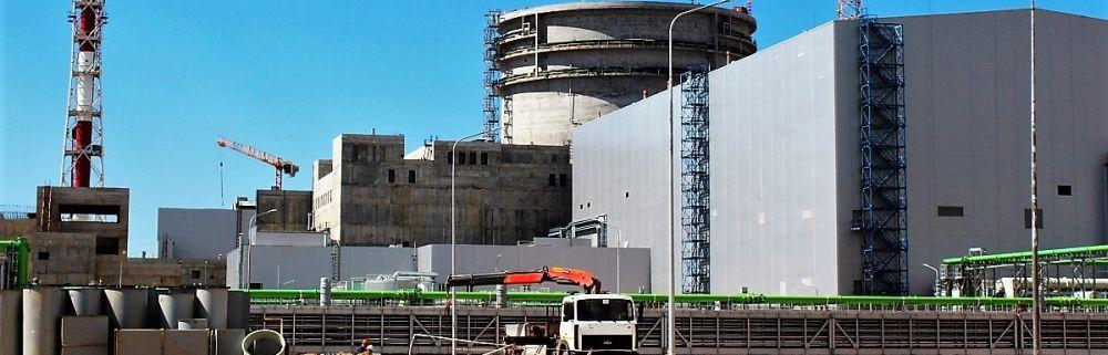 Kiemelt jelentőséggel bír a nukleáris biztonság